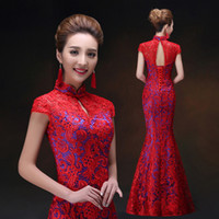 art line cotton - Elegant Mermaid Red Long Evening Dresses High collar Mermaid Embroidery Lace Blue Lining Chinese Style Dresses Cheongsam Gown YYF