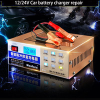 battery mf - Newest V V Automatic Electric Car Battery Charger Intelligent Pulse Repair Type Battery Charger V V AH AH MF C