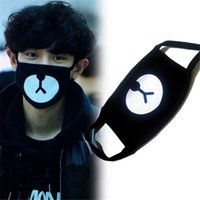 Wholesale Cute Lucky Bear Black Mouth Mask Korean Style Cotton Mouth Protector New Arrival