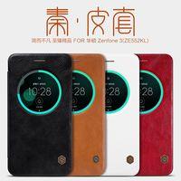 asus phone - 1pc Original Nillkin Ultra Thin Qin PU Leather Flip phone Case cover Skin inside card slot for Asus Zenfone ZE552KL colors