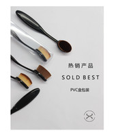 beauty primer - DHL FREE brand makeup brushes foundation brush and BB Primer beauty tools style brush