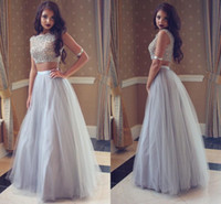 Wholesale 2016 Fashion Two Pieces Prom Dresses Arabic African Aso Ebi Bateau Neck Cap Sleeves Beaded Bodice Fiesta Evening Party Gowns