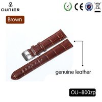 strapping tape - men and women leather watch band watch accessories butterfly buckle strap black and brown waterproof tape can be customized LOGO