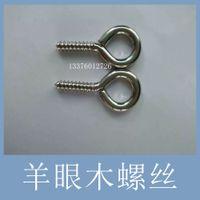 Wholesale stainless steel Sheep Eye Hooks Nails Screws