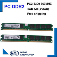 amd motherboard dual - lowest price DDR2 Mhz GB KVR667D2N6 G Kit of X GB for Dual Channel PC2 only for AMD motherboard