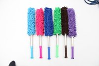 Wholesale Ultrafine chenille material sweep dust duster household duster retractable car bendable chenille dusters
