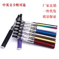 Wholesale The new ego CE4 CE5 electronic cigarette electronic cigarette smoke hookah smoking on behalf of a steam