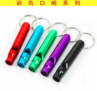Wholesale Special offer promotional products parrot bird pigeon Pet whistle Aluminum alloy metal training aids psclot