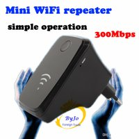 Cheap Wireless wireless router Best Soho Firewall AP Repeater