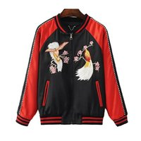 Wholesale Women Sport Bomber Birds Embroidery Jacket Autumn Coats Plus Size Baseball Jackets Women Long Sleeves Jacket
