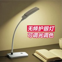 adjustable reading table - Dimmable LED Desk Lamp unbounded Brightness Levels Eye Protection Design Reading Lamp Touch Sensitive Control Adjustable Table Lamp Daylight