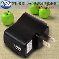 ac watches - V mAh USB Power Wall Charger For E Cig Mobile Phone MP3 Player Smart Watch US EU AC Home Wall Adapter
