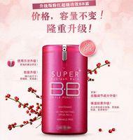 bb cream super hot pink - New Hot pink super Plus skin Whitening BB Cream sunscreen SPF25 PA korean faced foundation makeup