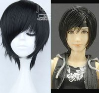 advent children cosplay - 100 Brand New High Quality Fashion Picture full lace wigs gt gt pc Final Fantasy Advent Children Yuffie Black Cosplay Wig