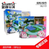 Wholesale Genuine Silverlit poli electric toy car track Perley Perot Lee Ba intelligent charging station of children s toys gift