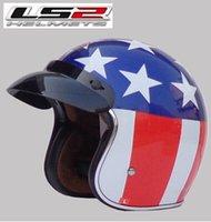 Wholesale Ls2 OF583 Motorcycle Helmets capacete