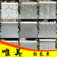 Wholesale Adhesive stickers pervious to light opaque window tint ground glass bathroom window stickers cellophane move a sunscreen