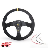 Wholesale Tanksy inch mm OMP Racing Sport Car Steering Wheel Auto Steering Wheel Suede leather Steering Wheel TK FXP07OMBB YL FS