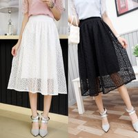 Wholesale The new summer skirt lace skirt Korean A A line dress pattern all match elastic waist skirt female