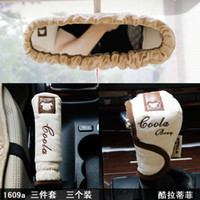 Wholesale New Handbrake sets mirror sets gear sets Car Interior Decorations Accessories Three piece Auto parts ready for cool Autumn lovely style