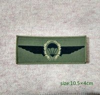 airborne wings - military Airborne Wings army Insignia Paratrooper Sew On Patch Shirt Trousers Vest Coat Skirt Bag Kids Gift Baby Decoration