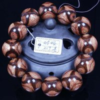 Wholesale Hand act the role ofing is tasted cliff cedar wood polishing beads
