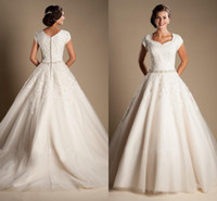 Wholesale 2017 New Ball Gown Princess Lace Tulle Modest Wedding Gowns With Cap Sleeves Temple Wedding Dresses Modest