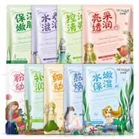 algae cosmetic - Park Springs Yahai algae hyaluronic acid supple moisturizing mask hydrating mask spring and oil control shrink pores cosmetics genuine