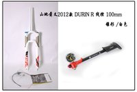 Wholesale 127 Magura durin for rac e fork ultra light mountain bike fork
