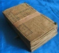 antiquarian books - Mouse over image to zoom Details about collection Old leechcraft Antiquarian rare books