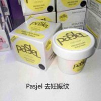 Wholesale Thailand PASJEL Precious Skin Body Cream remove stretch marks treatment Postpartum repair whitening CREAM pregnancy scar removal