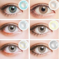 Wholesale 2016 New Aurora Natural Color Eye Contact lenses eye contacts mm yearly use eye makeup
