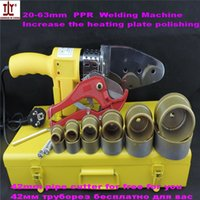 automatic pipe welding machine - DN mm V W Automatic Heating Plastic Pipe Welding Machine Ppr Pipe Welding Machine Ppr Machine Hot