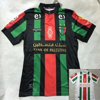 Cheap new Palestine football club Team 2016 2017 CD Palestino Home Away Jersey Map of Palestine Maillot Rare Soccer Jersey