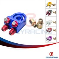 Wholesale PQY STORE UNF M20 Aluminum OIL COOLER ADAPTER SANDWICH TURBO t3 t4 Engine Plate AN PQY6723