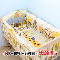 Wholesale Wood crib lacquerless baby crib shaker bed bed environmental variable desk bed baby cradle bed