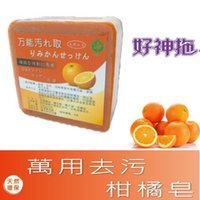 bath laundry - Genuine good mop natural environmental citrus bath kitchen dirty laundry soap hand decontamination practical promotional special