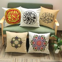 Wholesale 2016 New Arrival Islamic Month Custom Cushions Covers X45cm Ramadan Linen Cotton Pillow Cases Home Decorative Pillows Sofa Decor