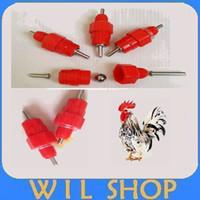 Wholesale 600pcs Nipple Drinker Feeder Water Cups Chicken Drinkers Waterer Angle Poultry Supplies Feeding Watering