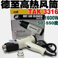 Wholesale Specials Hong Kong TAK Promise Tak high temperature blower hot hairdryer tune W hot air gun