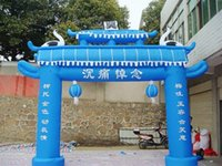 Wholesale 4 m inflatable white matter mourning hall Square Arch Special factory outlets