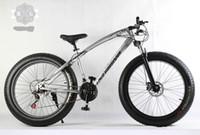 beach cruiser wheels - 2016 hot style men and women inch ultra wide speed off road tire wheels snow mountain bike snowmobile beach bike