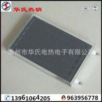 [Fahrenheit Oferta carburo de radiación infrarroja lejana placa de calentamiento placa de calefacción eléctrica de construcción no estándar