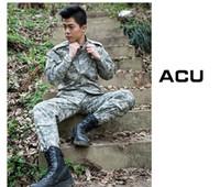 Wholesale quality army frog suit tactical uniforme multicam men sets military suit molle chaleco ciras equipment