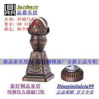 Wholesale Goodlink topsystem genuine European antique copper copper lock door magnetic door wall suction touch HD BCU