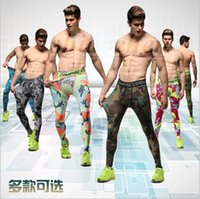 basketball fitness workout - Men Running Sports Leggings Fitness Gym Jogging Camouflage Basketball Tights Training Long Pants Workout Compression Camo Mens Wear