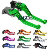 Wholesale For Aprilia RSV4 RSV4 FACTORY Sport Bike Shorty Levers Brake Clutch Levers Motorcycle Brakes Colors New Hot Sale
