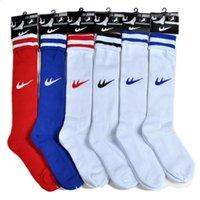 Cheap Wholesale Retail Cheap N.ike Vapor Unisex Football Socks Lengthened Thick Towel Socks aDiD as Football Kit adiSock Team Socks Good Quality