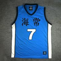Wholesale KUROKO S BASKETBALL Kuroko No Basuke Cosplay Kaijo School Kise Ryota Basketball Jersey Uniform Halloween Costume Sportwear