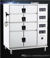 Wholesale HSC T E Single Power Multifunctional Intelligent V kw Combination Steam Cabinet Fish Rice Hotel Catering Business